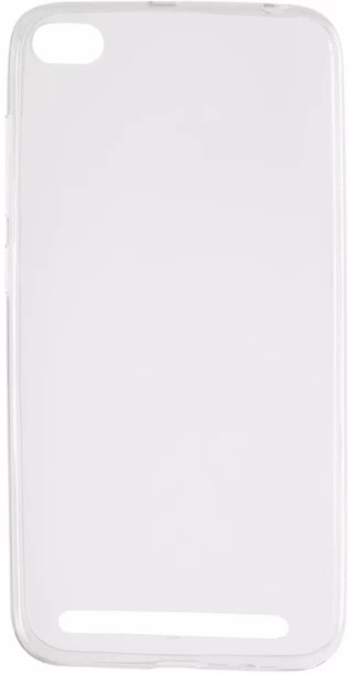 Redmi 5A Back Cover - Buy Redmi 5A Back Cover Online at Best Prices ...