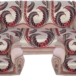 Sofa Cover Cloth Rate Reupholster Sectional Cost Covers Online At Discounted Prices On Flipkart Frc Decor Cotton