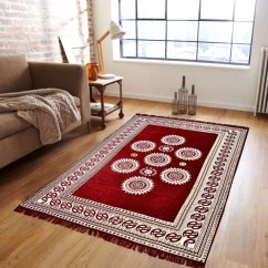 Cheap Living Room Carpets Decorate My Small Christmas Online At Discounted Prices On Flipkart Zesture Multicolor Chenille Carpet
