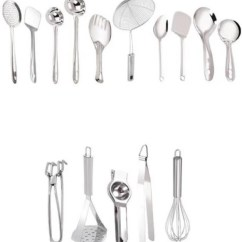 Kitchen Tool Set Floor Mat Sets Online At Discounted Prices On Flipkart Maison Cuisine Asc 340 Cooking And Serving Spoon Of 15 Silver