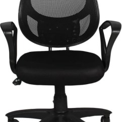 Revolving Chair Thames Rattan Armchairs Australia Office Study Chairs Buy Featherlite Online At Best Apex Oracle Umbrella Base Medium Back Fabric Executive