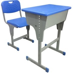 Steel Chair Buyers In India Exam With Stirrups Kid Seating Buy Online At Best Prices Sunbaby Sb Ss 345 Plastic Desk