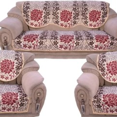 Latest Design Sofa Covers Tufted Leather Pull Out Online At Discounted Prices On Flipkart Astra Cotton Cover