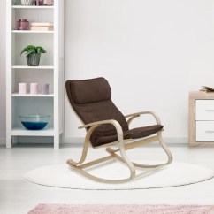 Rocking Chair With Footstool India Black Bonded Leather Chairs Buy Easy Online At Best Prices In On Home By Nilkamal Pronto Solid Wood 1 Seater