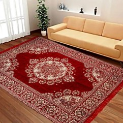 Cheap Living Room Carpets Dark Grey Sofa Decor Online At Discounted Prices On Flipkart The Fresh Livery Maroon Chenille Carpet