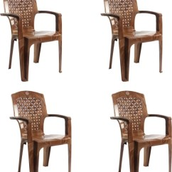 Brown Living Room Chairs Rugs For Target Online At Best Prices On Flipkart Cello Plastic Chair