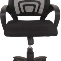 Best Ergonomic Chairs In India Chair Cover Rental Brooklyn Office Study Buy Featherlite Online At Ks Fabric Arm