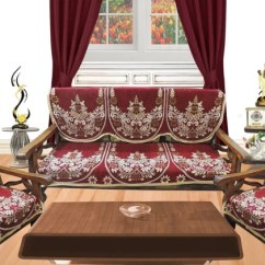 Living Room Covers Top Grain Leather Set Sofa Online At Discounted Prices On Flipkart Shobhraj Cotton Cover