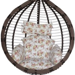 Hanging Chair Flipkart What Is The Papasan Called Woodness Iron Swing Price In India Buy Online Brown