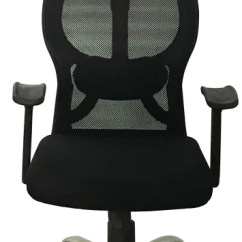 Office Chair Online India Peg Perego Prima Pappa High Cover Ks Chairs Fabric Arm Price In Buy Black