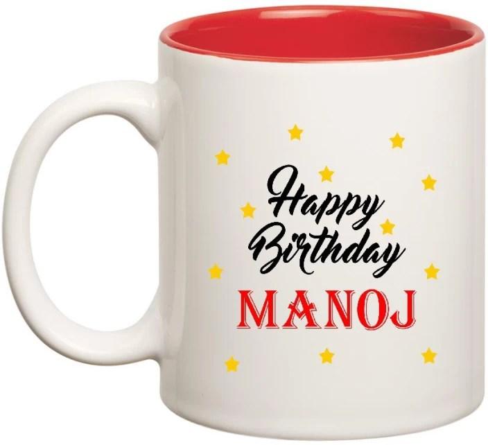 huppme happy birthday manoj