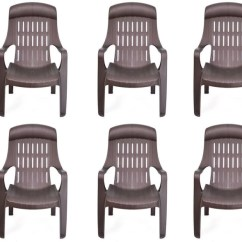 Cheap Plastic Outdoor Chairs Suede Computer Chair Nilkamal Weekender Price In India Buy Finish Color Na