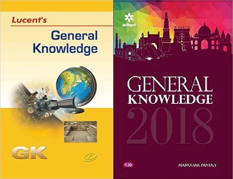 Lucent's General Knowledge AND General Knowledge 2018(Paperback, Binay Karna, Manohar Pandey)