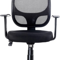 Revolving Chair Thames Cb2 Club Office Chairs – India's Trusted Online Coupon And Deal Website