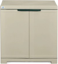 Nilkamal Freedom Mini Small Storage Cabinet Fms Plastic ...
