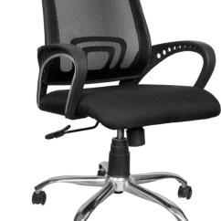 Revolving Chair Mechanism Bertoia Pads Rajpura Voom Medium Back With Centre Tilt In Black Fabric Mesh Net Office Executive