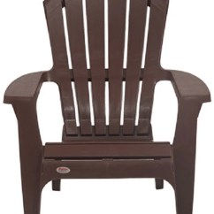 Cheap Plastic Outdoor Chairs Double Wide Chair Supreme Relax Price In India Buy Finish Color Brown