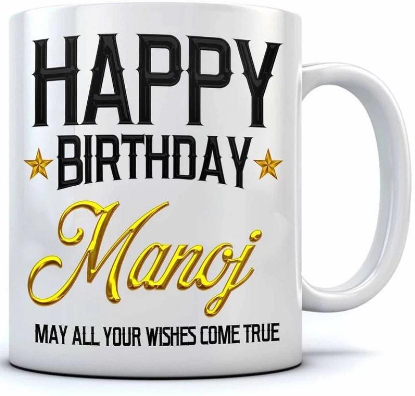 ramposh happy birthday manoj
