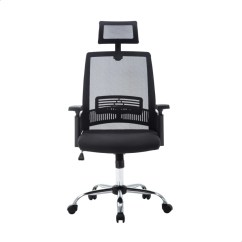 Office Chair Online India Floating Pool Chairs Target Flipkart Perfect Homes Howard Fabric Executive Price In Black