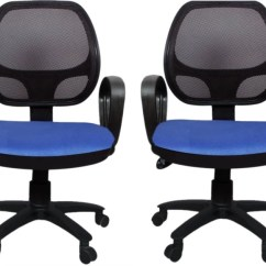 Revolving Chair Base Price In India Folding Lulu Rajpura 803 Low Back With Pp Blue Fabric And Black Mesh