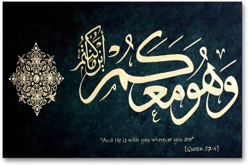 islamic wall poster holy