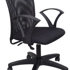 Office Chair Price Wheelchair Rental Near Me Hetal Enterprises Fabric Arm In India Buy Black