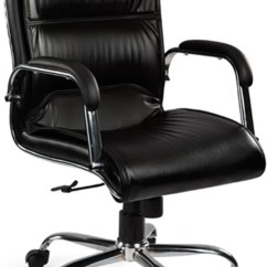 Revolving Chair Mechanism Gaming Chairs With Speakers Delite Kom Ceo 322v Medium Back Centre Tilt In Black Leatherite Leatherette Office Arm