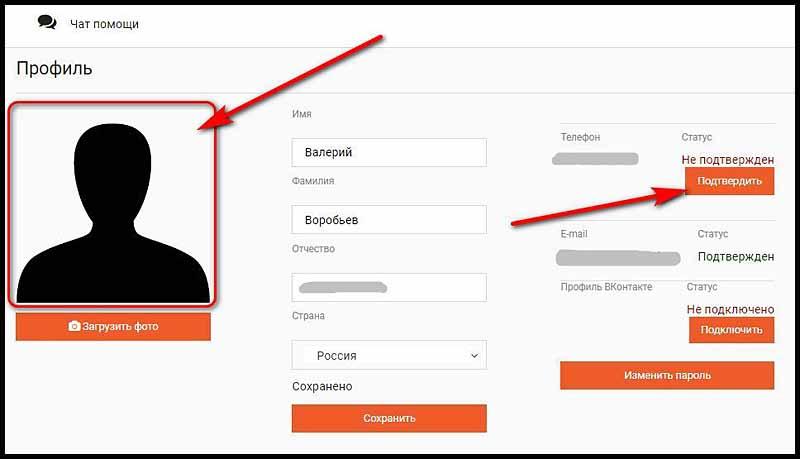 Сервис Monecle для создания и продажи курсов