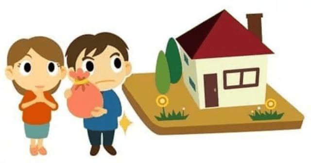 6 - Перекредитование ипотеки - особенности услуги, плюсы и минусы