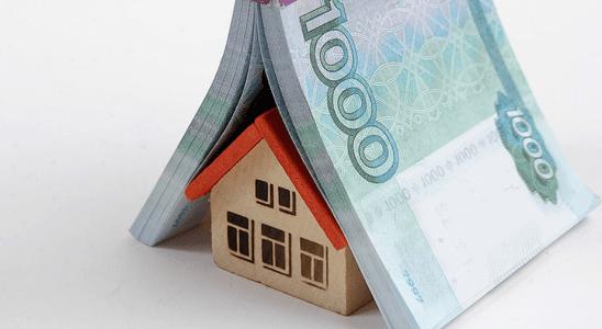 House 32 - Ипотечные каникулы – особенности оформления, причины отказов банков