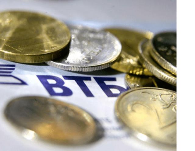 VTB 1 825x640 - ВТБ кредиты - программы 2020, сниженные ставки, спецпредложения постоянным клиентам