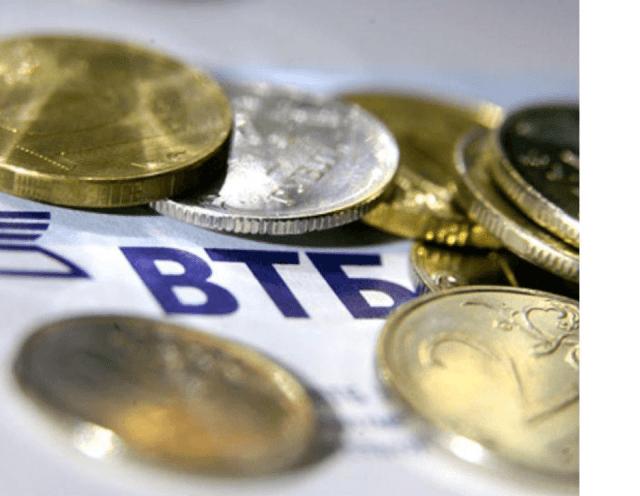 ВТБ кредиты-программы 2019, сниженные ставки, спецпредложения постоянным клиентам