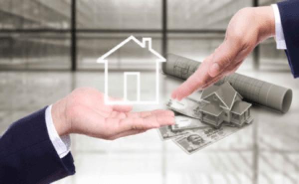 hause 2 1 300x185 - Ипотека РоссельхозБанк - программы, расчеты, отзывы о кредиторе