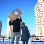 house 15 - Ипотечные каникулы – особенности оформления, причины отказов банков