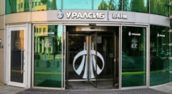 Ипотека в Уралсибе-программы, ставки, схема получения