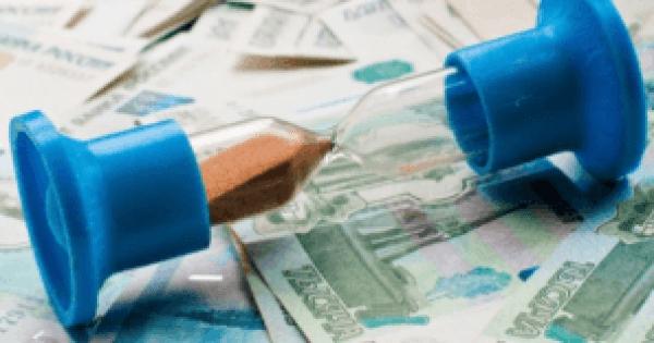 vesi 1 300x156 - Помощь в получении кредита с плохой кредитной историей - как выбрать брокера?