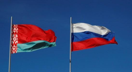 Объединение валюты РФ и Белоруссии