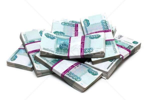 Аналитики прогнозируют снижение уровня инфляции в России к 2020 году