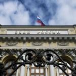 Банковские аналитики дали прогноз на отзыв лицензий у 45 банков