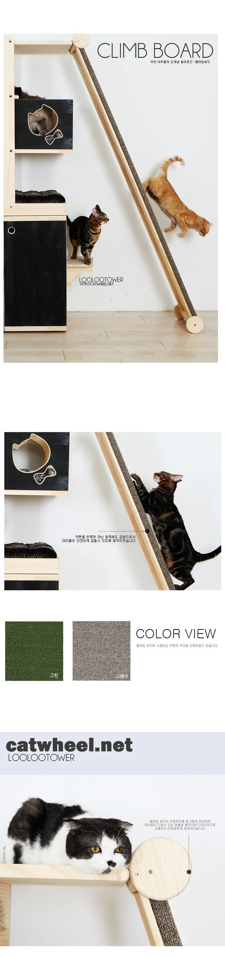 Cats Toys Ideas I like the idea of making a ramp to encourage the use of their back claws We may have to make it a little lower for our cats