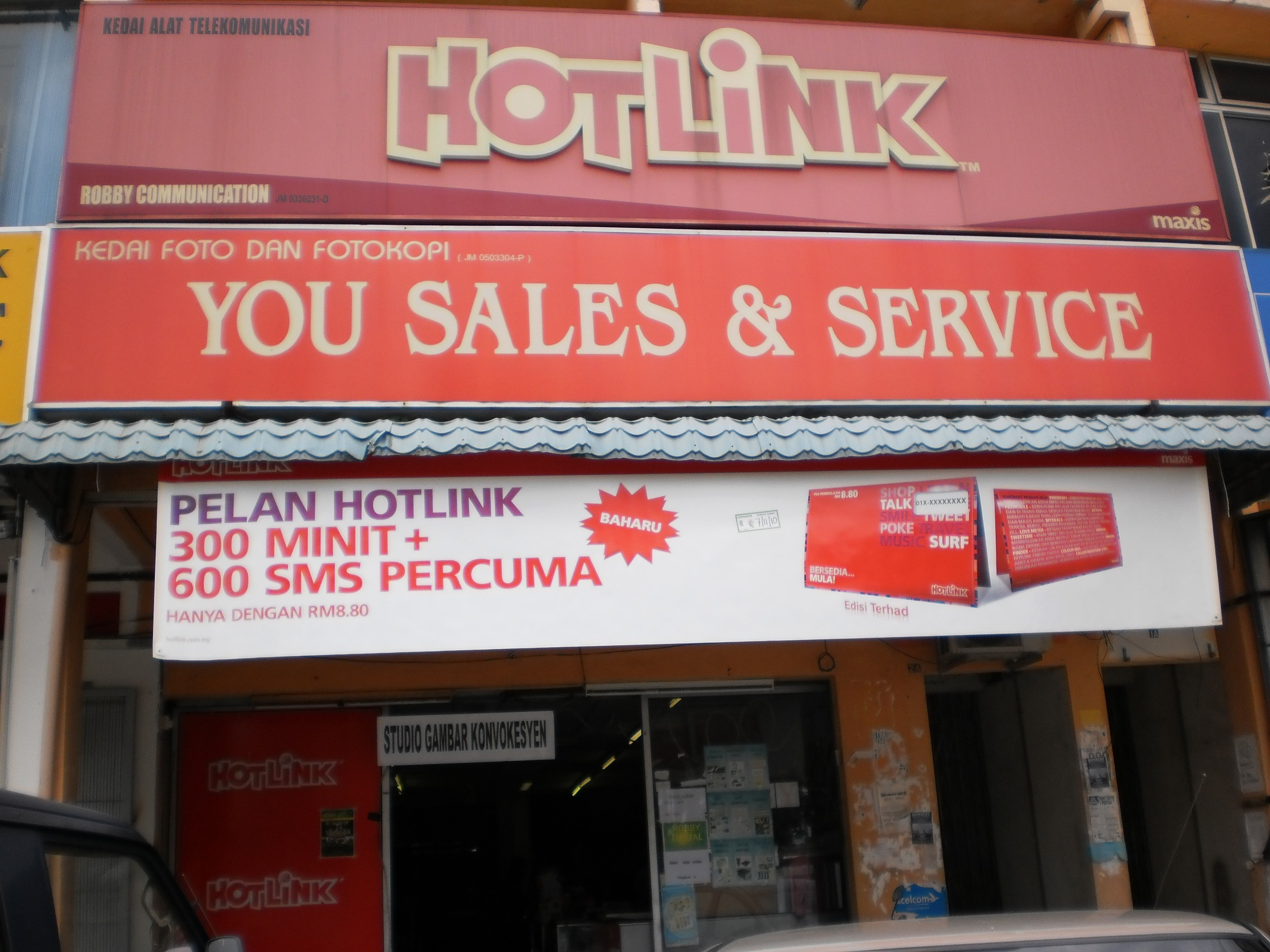Parit Raja Wiki [licensed for Non Mercial Use ly] Business Koleksi Gambar Taman