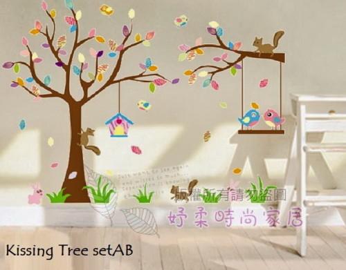 stiker kamar anak - 12 Desain Stiker Dinding Lucu Kamar Anak Jadi Ceria