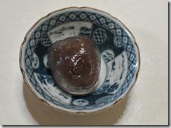 kuzumochi