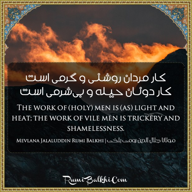 The Work Of Holy Men Is As Light And Heat The Work Of Vile Men Is Trickery And Shamelessness