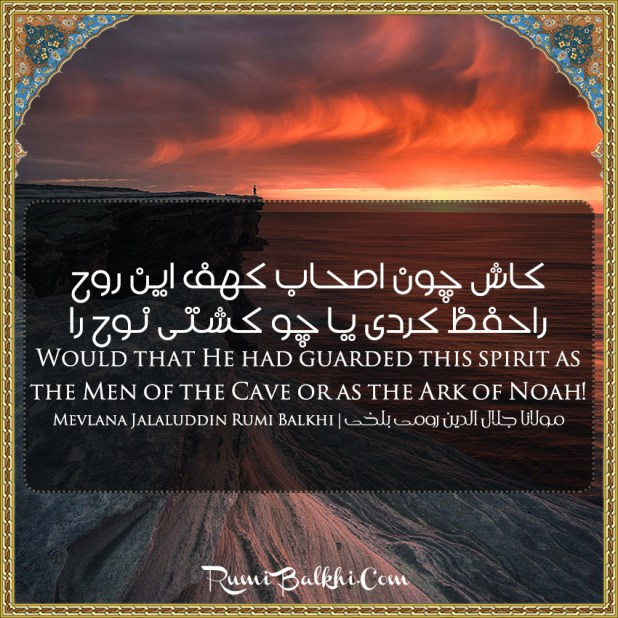 Would That He Had Guarded This Spirit As The Men Of The Cave Or As The Ark Of Noah