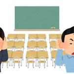 ざわざわした教室が苦手・先生の話が聞き取りにくい,そんな「聞こえ」の困りごとにテクノロジーが役立つ
