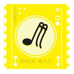 Brain Music Logo