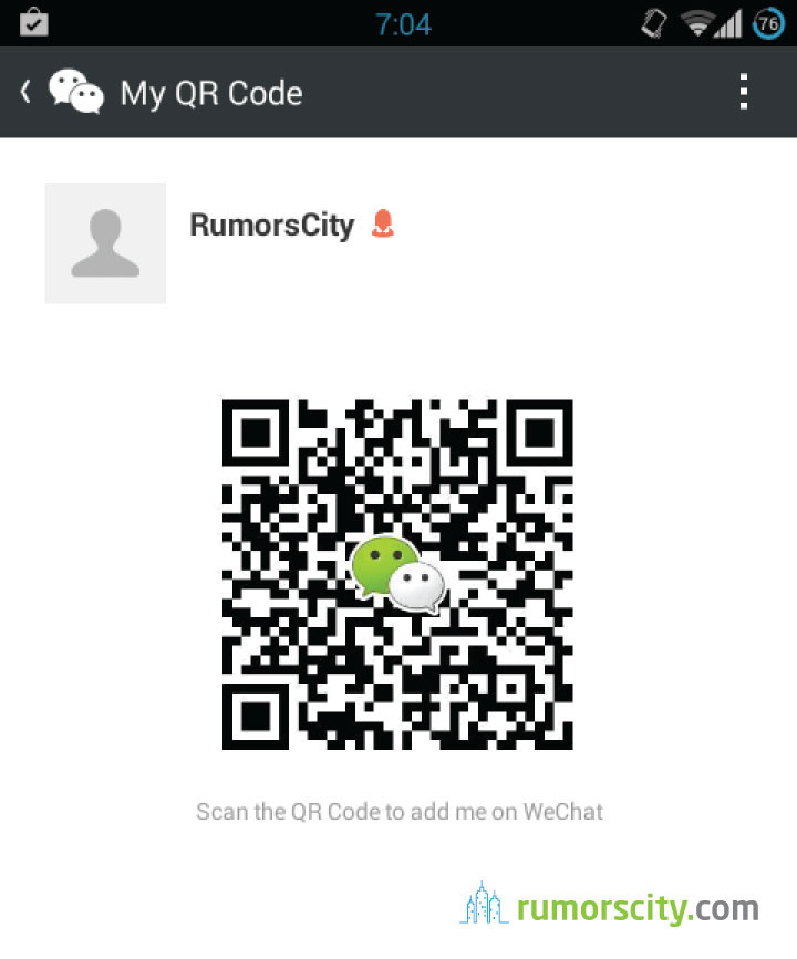 How to Add Friends on WeChat
