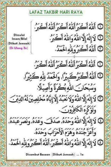 Takbir Idul Fitri Lengkap : takbir, fitri, lengkap, Cara,, Bacaan, Sholat, Fitri, Lengkap, Rumah, Pintar