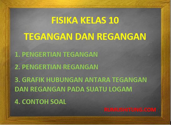 Fisika Kelas 10 : Tegangan (Stress) dan Regangan (Strain)